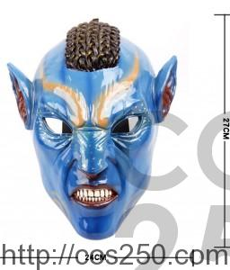 Avatar_Mask_cosplay_prop_for_Halloween_4