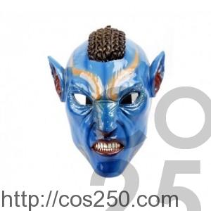 avatar_mask_cosplay_prop_for_halloween_1