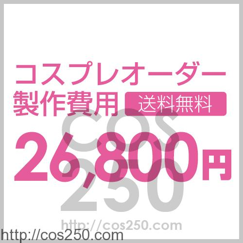 order26800