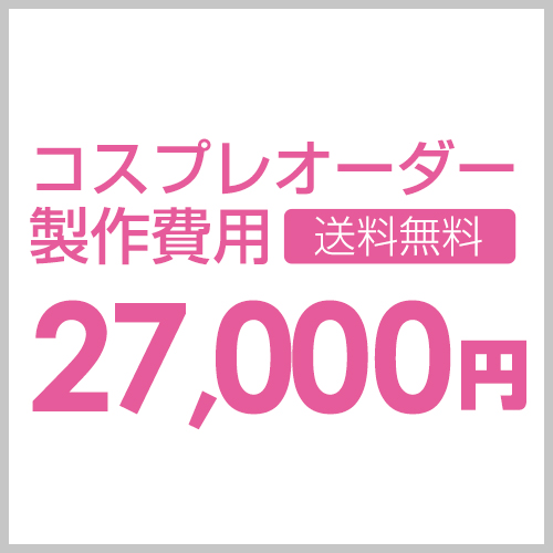 order27000