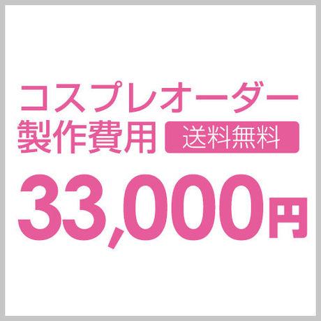 order33000