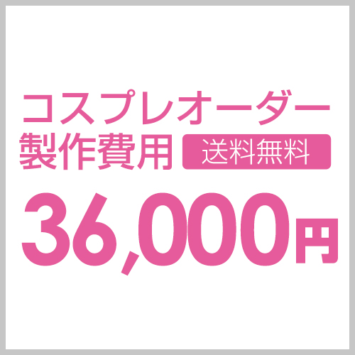 order36000