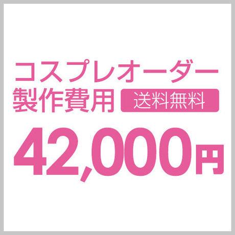 order42000