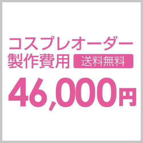 order46000
