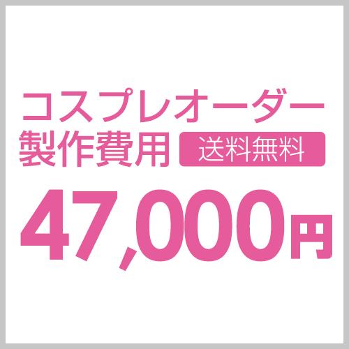 order47000