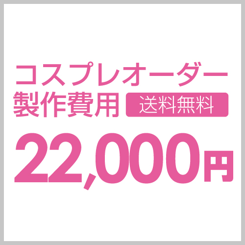 order22000