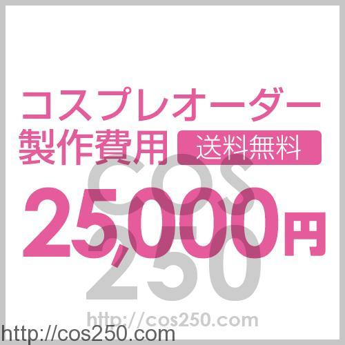 order25000