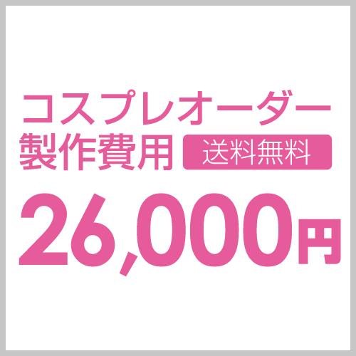 order26000