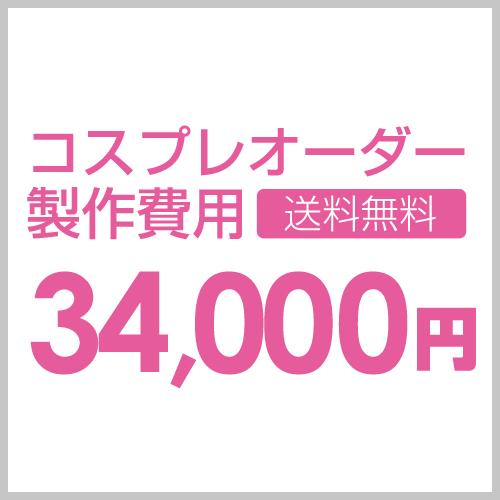 order34000