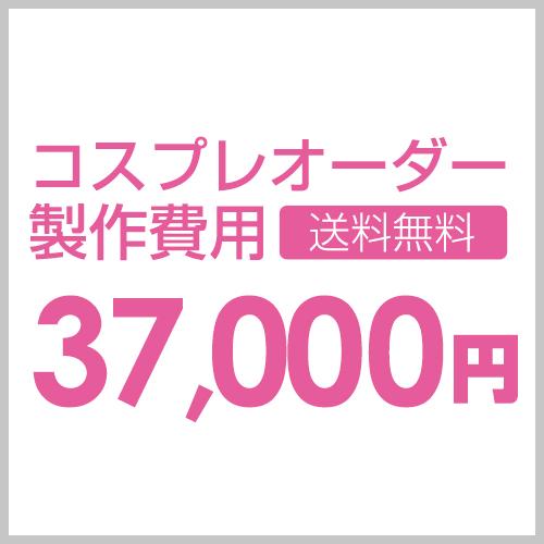 order37000