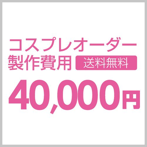 order40000