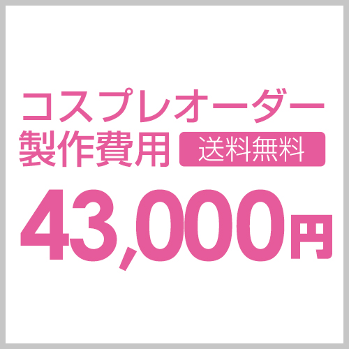 order43000