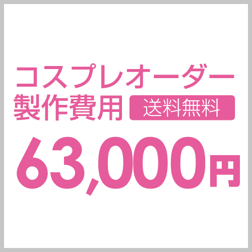 order63000