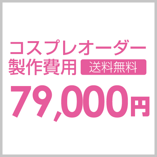 order79000
